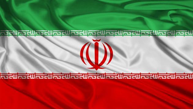 National Anthem - Iran poster
