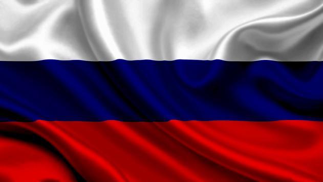 National Anthem - Russia apk screenshot