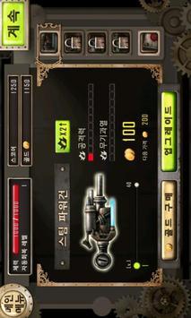졸라맨 로봇 건즈 LITE apk screenshot