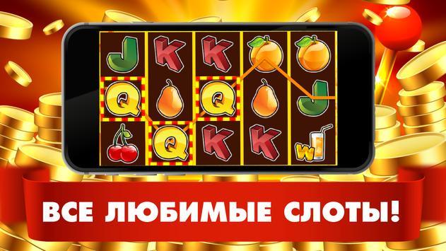 Русские игры на деньги