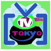Streaming Tv prank icon