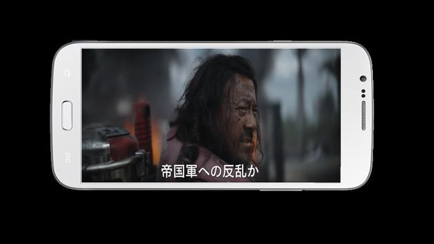Streaming Tv prank apk screenshot