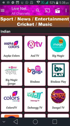 Live NetTV for Android - APK Download