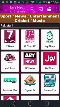 Live NetTV screenshot 1