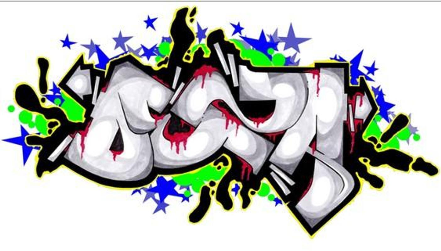 Street art graffiti screenshot 4