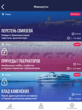 StreetsGo apk screenshot