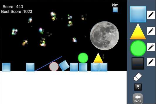 굴러 screenshot 5