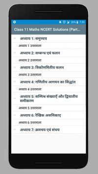 Class 11 Maths NCERT Solutions - Part 1 (Hindi) poster