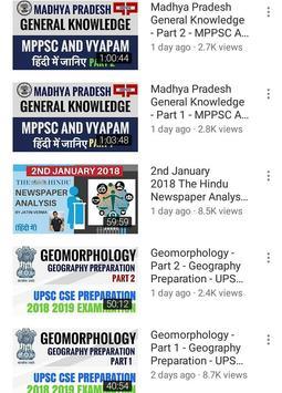 Study IQ screenshot 3