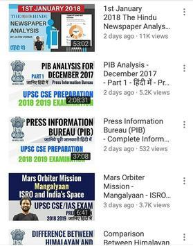 Study IQ screenshot 2