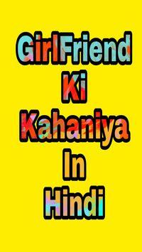 Girlfriend ki Kahani in Hindi poster