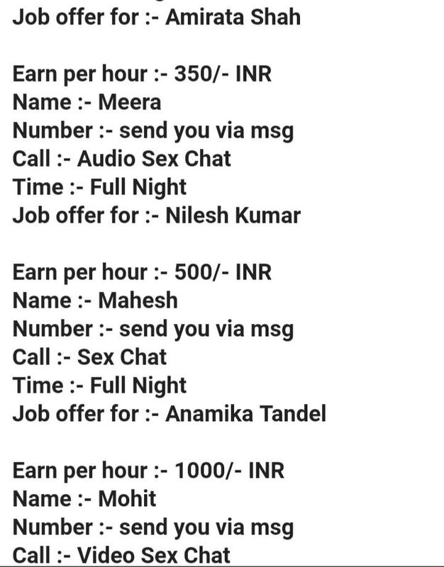 calling jobs screenshot 2