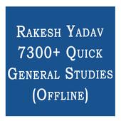 Rakesh Yadav General Studies icon