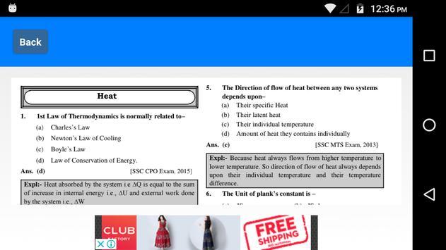 Rakesh Yadav General Studies screenshot 4