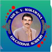 Student Academy Chokdi icon