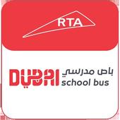 RTA School Bus icon
