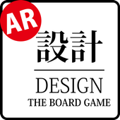 設計桌遊AR擴充 Design the AR APP icon
