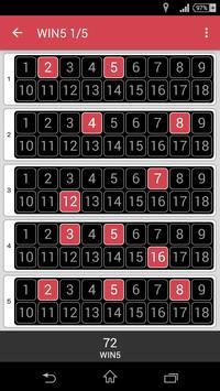 馬券点数電卓 スクリーンショット 4