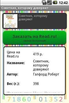 inTago screenshot 1