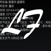 LifeFunc icon