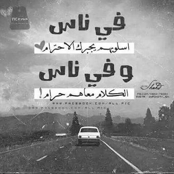 صور حزن 2017 poster