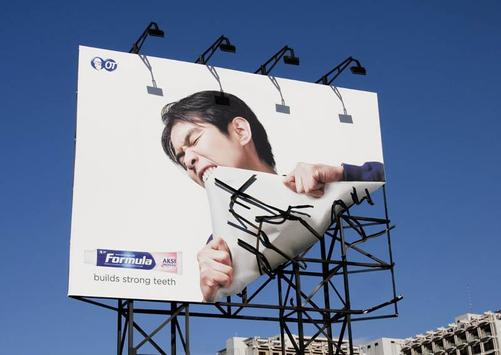 Funny Billboards poster