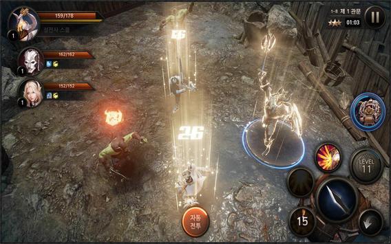 히어로즈 제네시스 imagem de tela 5