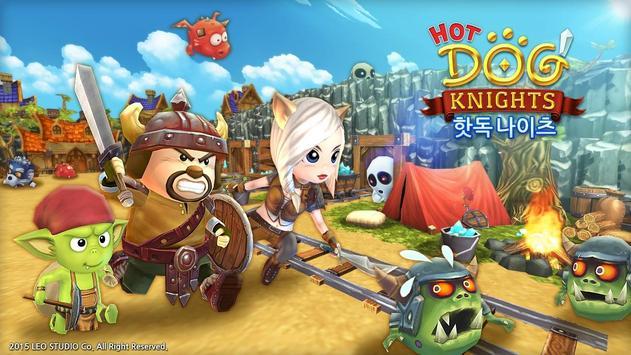 핫독 나이츠 (Hot Dog Knights) apk screenshot