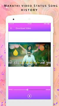 Marathi Video Status - Lyrical Status Videos screenshot 3
