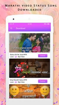 Marathi Video Status - Lyrical Status Videos screenshot 2