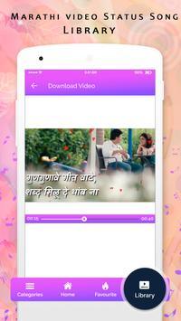 Marathi Video Status - Lyrical Status Videos screenshot 4