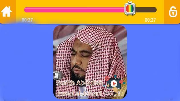 Online Murottal Qur'an juz 30 poster