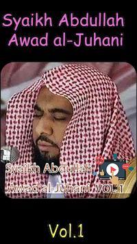 Online Murottal Qur'an juz 30 apk screenshot