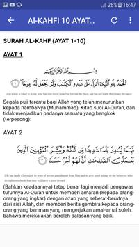 Surah Al-Kahfi screenshot 1