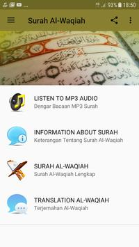 Surat Al Waqiah Latin Lengkap