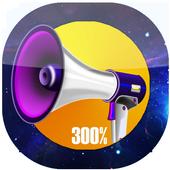 Volume Booster Control 2017 icon