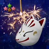 Escape Juego : Fuegos artificiales Sparkler icono