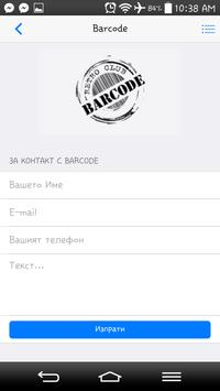 Burgas Nights apk screenshot