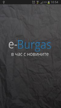 E-Burgas poster