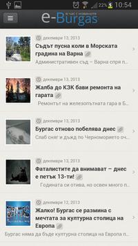 E-Burgas apk screenshot