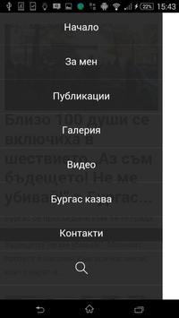 Mosinov apk screenshot