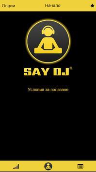 SayDJ - поздрави в дискотеки poster