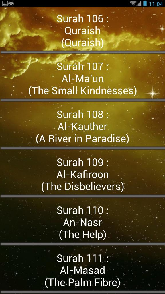 Quran audio MP3 by Yousuf Kalo for Android - APK Download