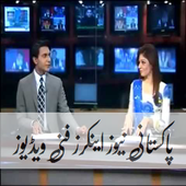 Pakistani Funny News Anchors icon