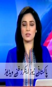 Pakistani Funny News Anchors poster