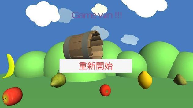 水果樂無窮 screenshot 2