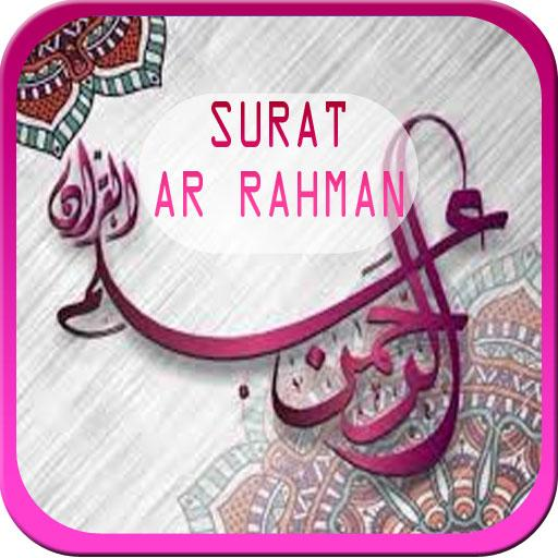 Surat Ar Rahman Mp3 Offline For Android Apk Download