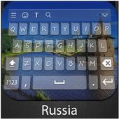 Russia Keyboard Theme icon