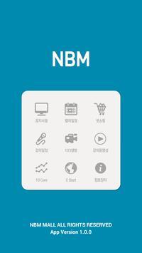 NBM 10Core poster