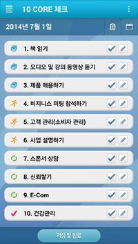 NBM 10Core apk screenshot
